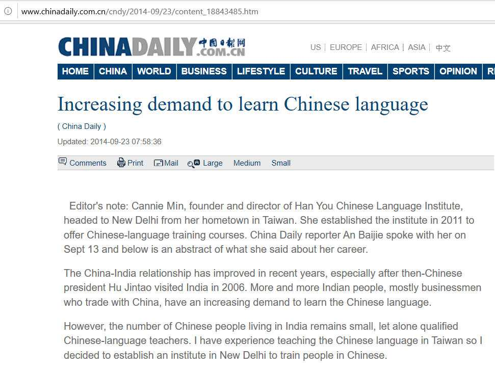 China Daily News Coverage of Learning Chinese